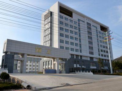 Haiwang Hydrocyclone Co., Ltd
